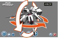 Shade 3D ブラウザ無料でダウンロード提供中