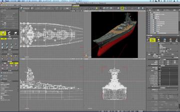 Shade 講座 艦船の船体の作り方
