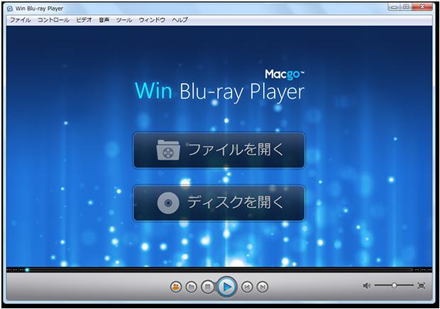 Win Blu-ray Player